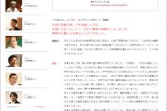 2014.0923 手しごと研究所No.1