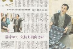 2012.0721 熊日人めぐり