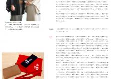 2014.0923 手しごと研究所No.2