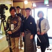 料亭「松葉」 熊本市 能 仕舞 RKKテレビ
