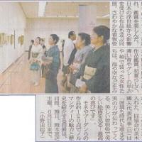 150511熊本日日新聞