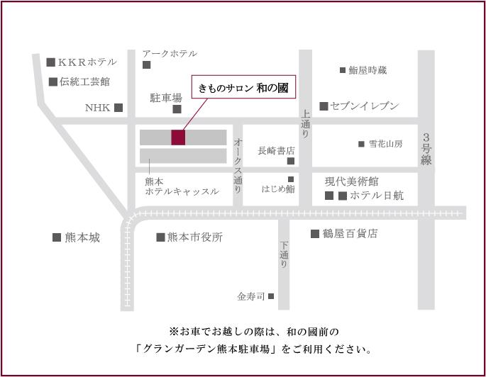 熊本ホテルキャッスル横の呉服店 熊本市中央区