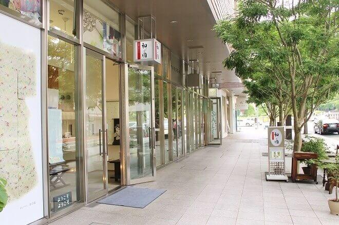 オークス通りにある高級きもの専門店
