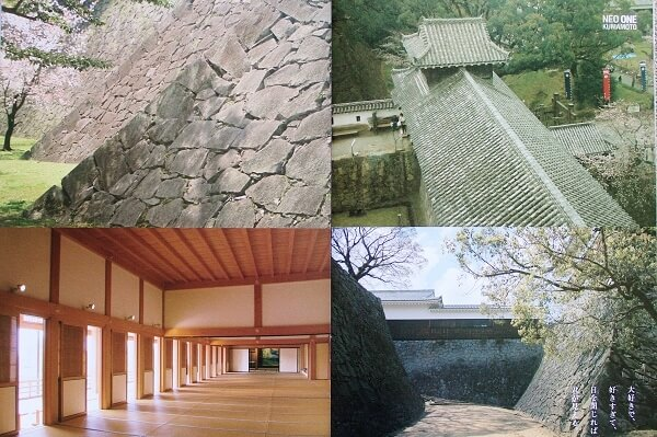 熊本城主 熊本地震 寄付 着物で豊かな時間を過ごす 熊本市中央区 着物専門店 わのくに