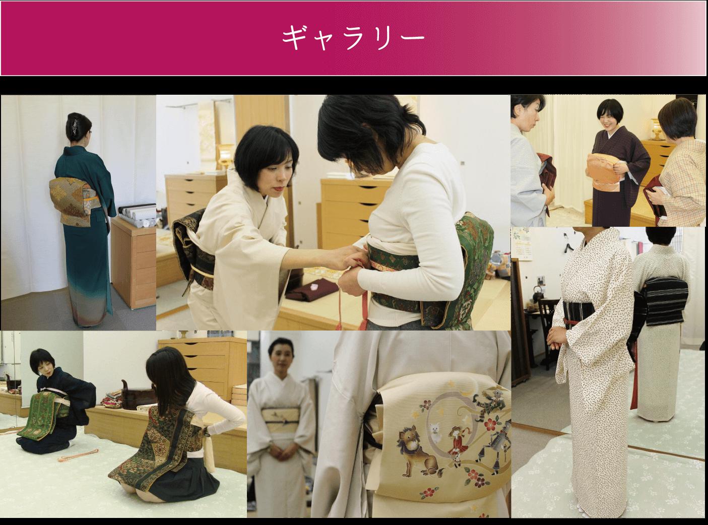 お教室の様子 卒業生の方の着姿 前結び 袋帯結びからお稽古します 前結び着付け教室 熊本市中央区 着物専門店 わのくに