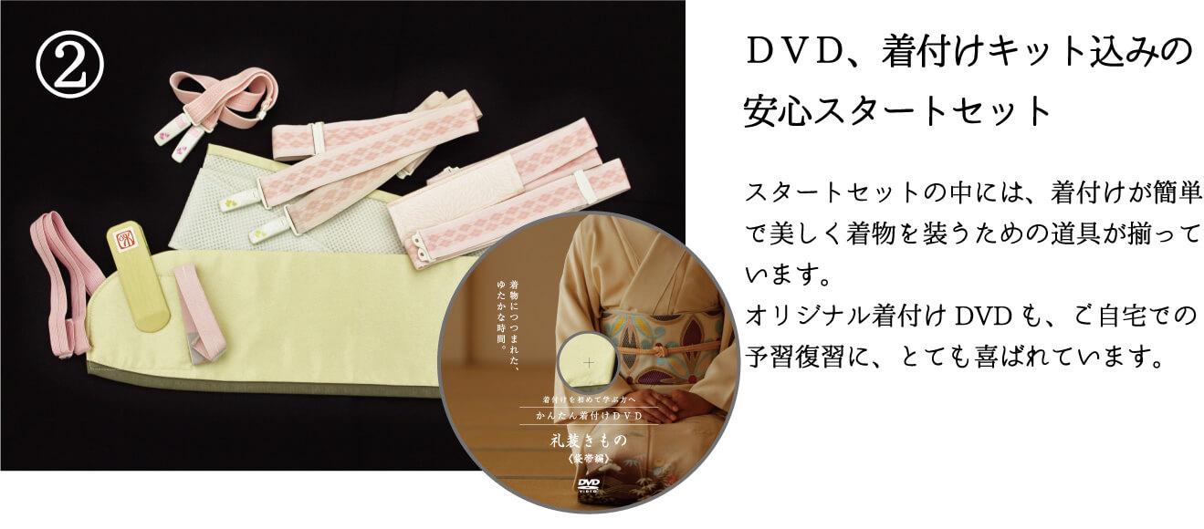 着付け教室選びでお困りの方に選ばれている、 熊本市中央区 着物専門店 わのくに