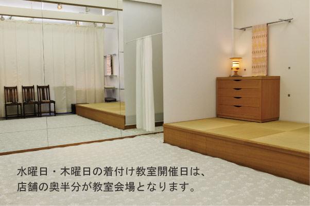 教室の様子 きつけ わのくに 熊本市中央区 上通り 着付け教室 講座 全額返金保証 前結び かんたん着付け