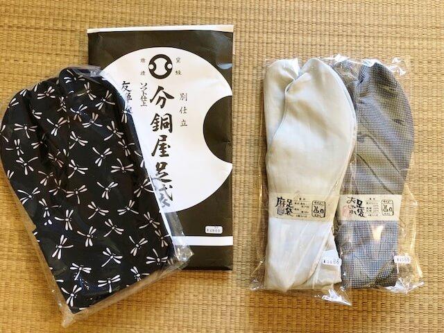 足袋の洗い方 小物のお手入れ 男性用の柄足袋 熊本市中央区 着物専門店 わのくに