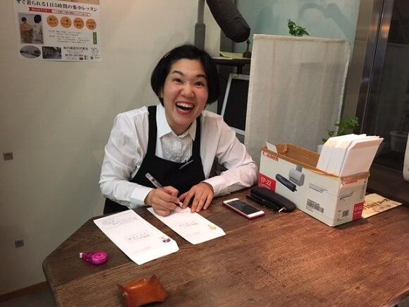 和の國だより 熊本市中央区 着物専門店 わのくに