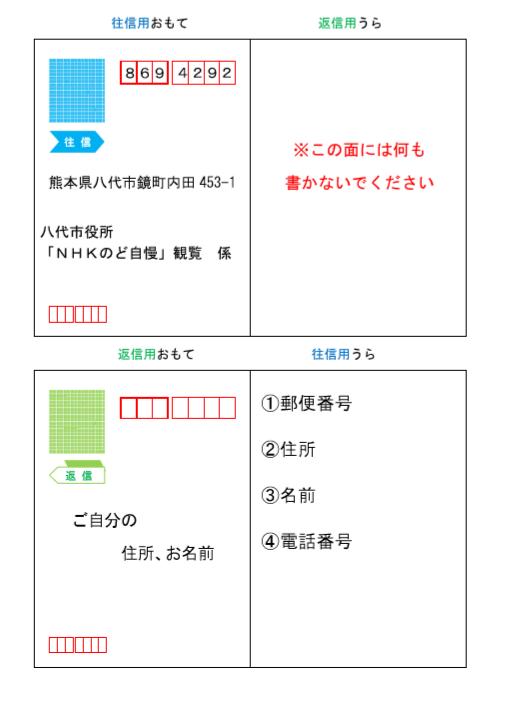 NHKのど自慢 八代大会 熊本市中央区 着物専門店 わのくに