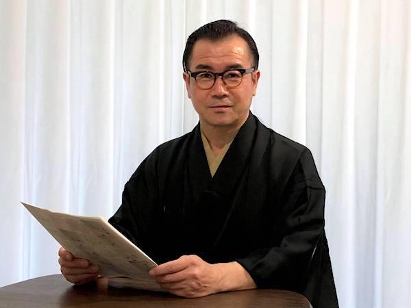 黒紋付袴 正装 熊本市中央区 着物専門店 わのくに