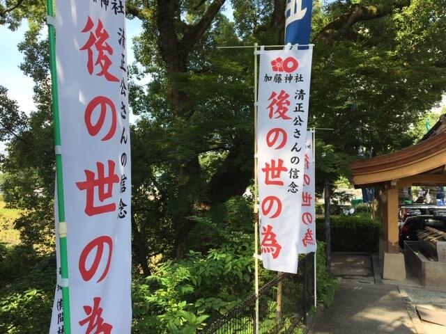 8月のご挨拶 熊本市中央区 着物専門店 わのくに