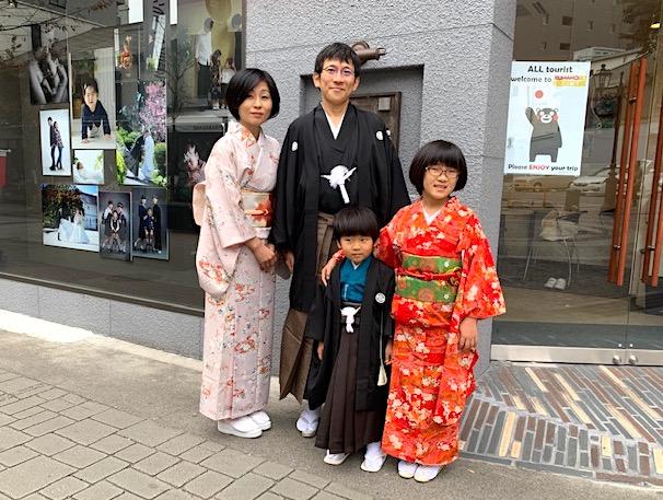 熊本市中央区 楽しく美しい着物スタイル わのくに