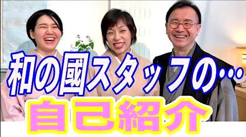 きつけ わのくに 熊本市中央区 上通り 着付け教室 楽でキレイ 前結び