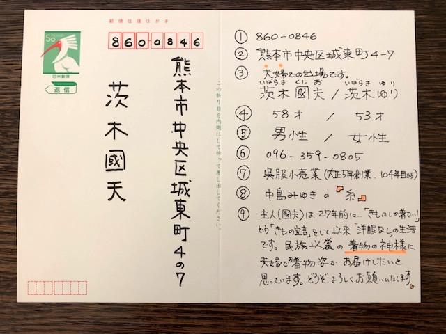 """=""""NHKのど自慢"""