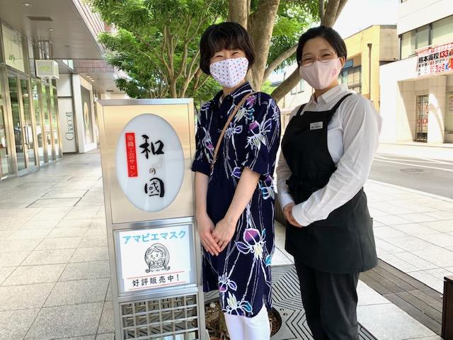 熊本市中央区 着物専門店 わのくに