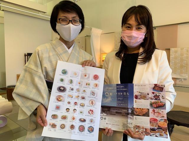 鶴屋百貨店 展示会 器 和の國 熊本市中央区