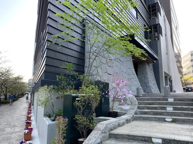 4月の季語 卯月 熊本市中央区 着物専門店 わのくに